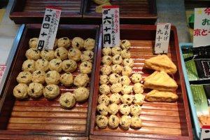 Traditional Tofu at Kyoganmo at Nishiki Food Markets in Central Kyoto