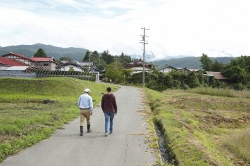 Yamaura Village