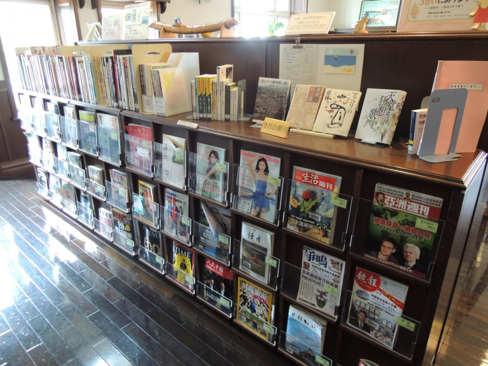 Magazines in different languages
