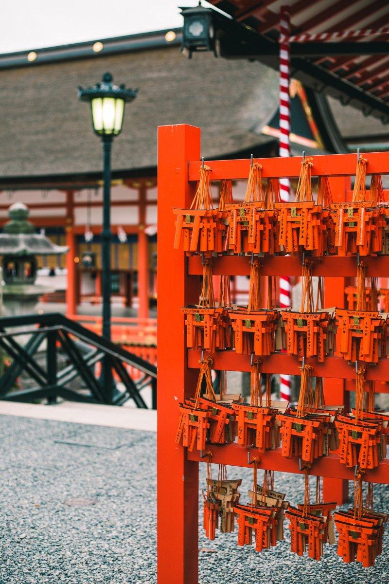 Shrines of Fushimi Inari Temple