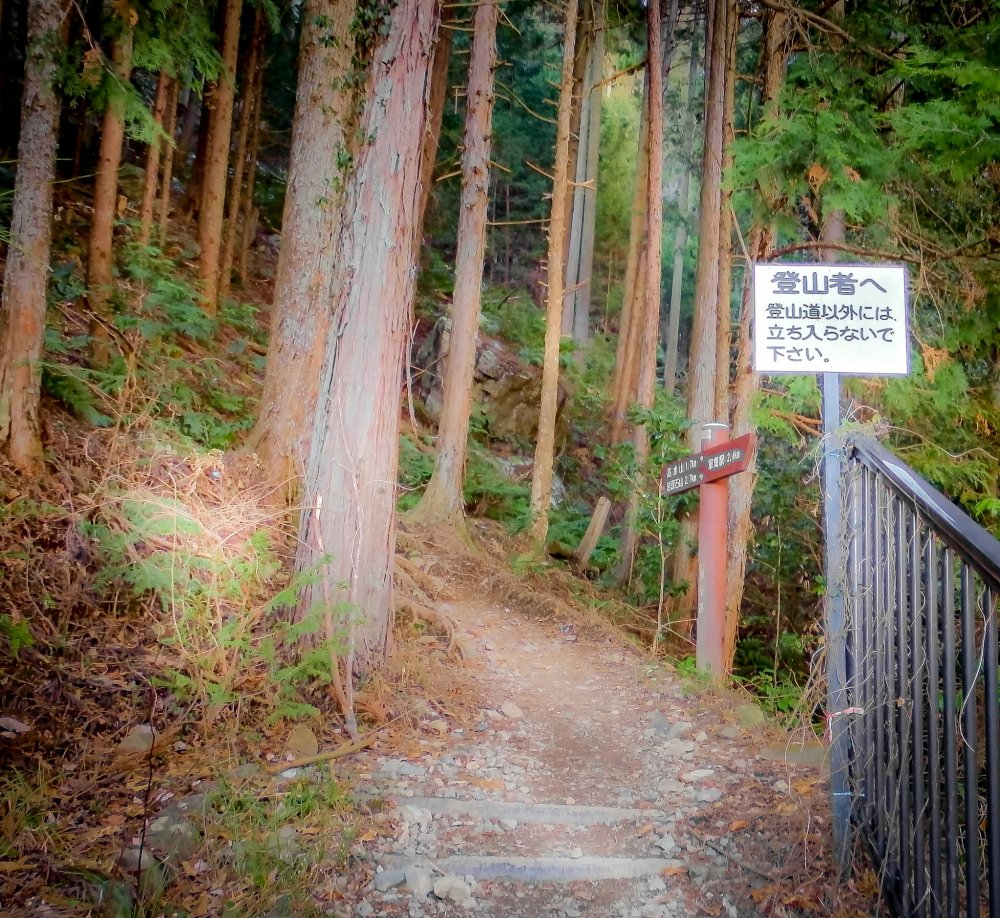 The trail head, which is about a 15 to 20 minute walk from JR Ikusabata Station