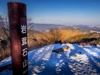 The peak of Mount Iwatakeishi