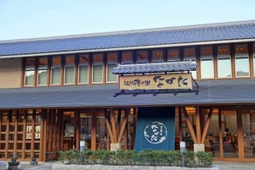 The showroom at Nakata Food is big and has a lot to offer