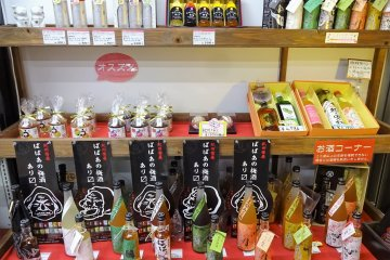 There are many different kinds of umeshu produced by different local companies on offer