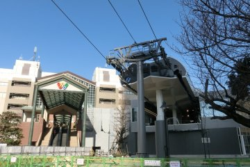 Unga Station is located near Yokohama World Porters.