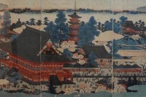 Ukiyoe painters such as Hokusai and Hiroshige created works of beauty featuring the island that are still with us today.
