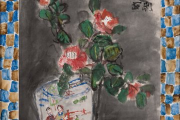 "Nakagawa's painting ""Camellias"""