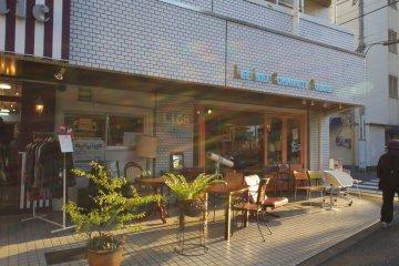 Nakano City Ward - Museums & Galleries