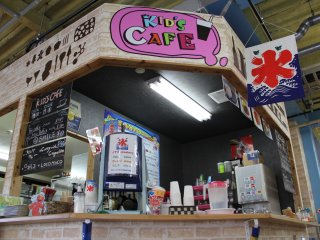 The Kid's Cafe offers beverages, deserts, and hot meals for visitors to fill up on before, during or after playing