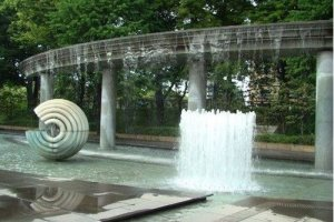 和田仓喷水公园
