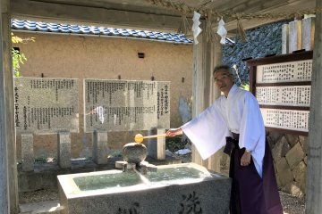 Purification here is not without a mandarin