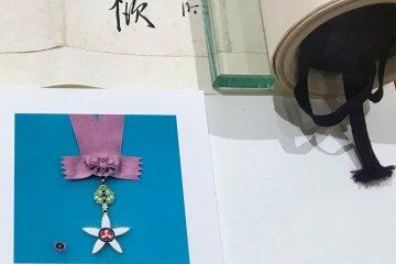 The Order of Culture (Bunka-kunshō) has a Tachibana-themed design.