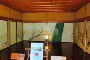 Room of Peach Kobuntei