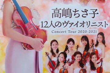Chisako Takashima Twelve Violins Concert