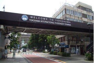 东京郊外一游之横滨篇 Part1