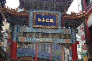 雕工精细的中华街牌坊