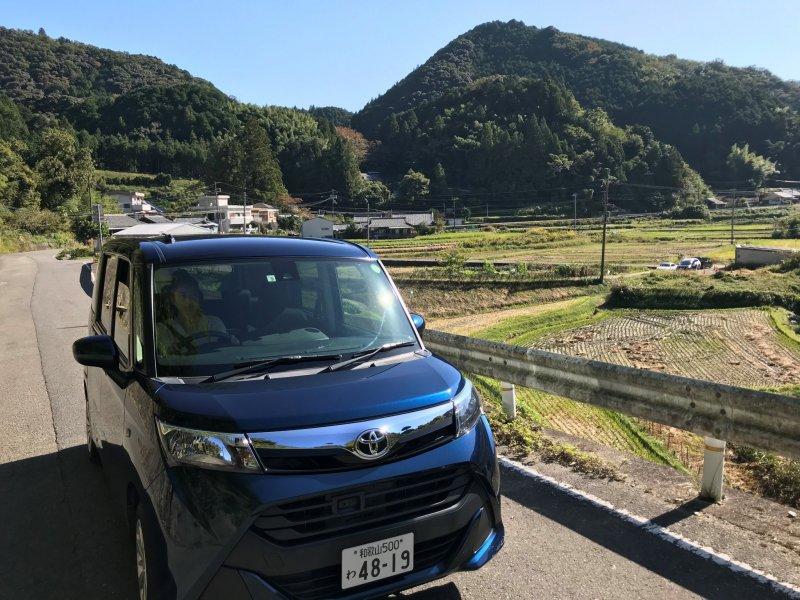 Exploring Kimino by car