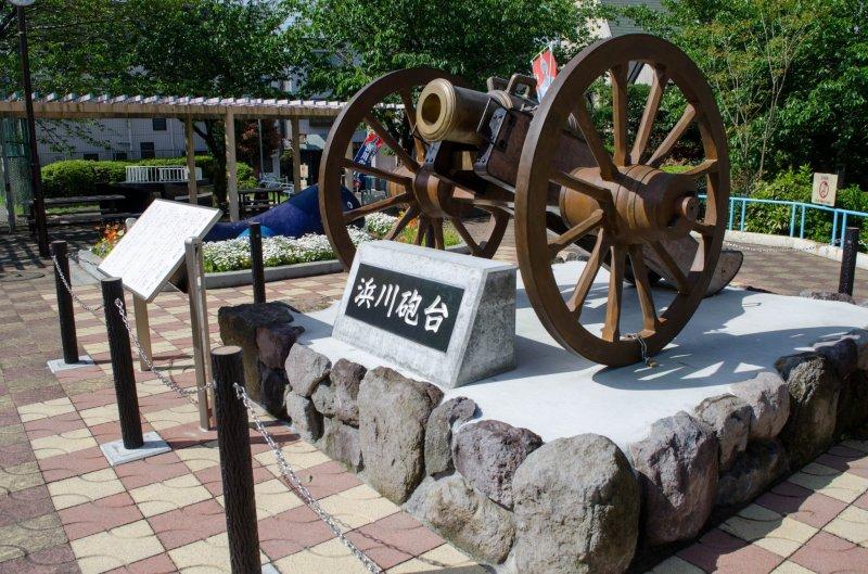 Hamakawa Gun Battery