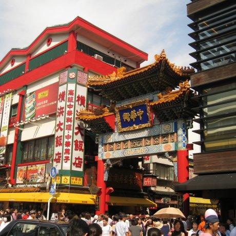 走进横滨中华街