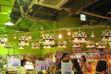 灯也是熊猫的哦~好可爱