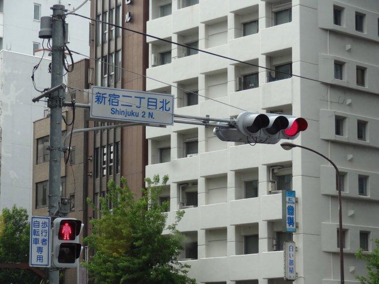 tokyo lgbtq travel in tokyo 222555
