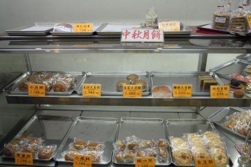 Various Chinese sweets