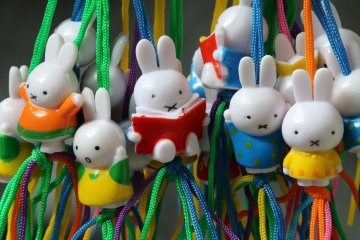 Let's Go to the Museum: Dick Bruna Exhibition