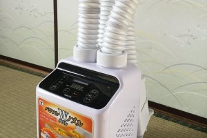 Double nozzle futon heater