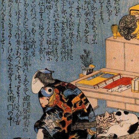 From Kuniyoshi to Yoshitoshi Exhibition