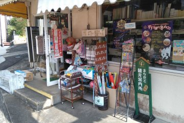Old stationery store