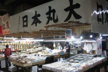 筑地市场内的店铺