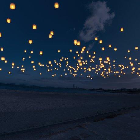 Senshu Beach Lantern Festival