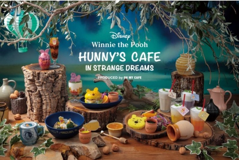 The event is Winnie the Pooh themed