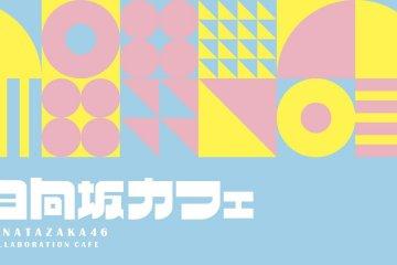 Hinatazaka46 Cafe