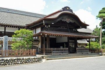 Kawagoe Castle's Honmaru Goten