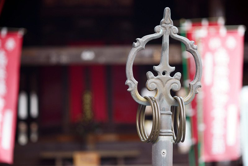 Shimabuji, start of Chichibu Pilgrimage
