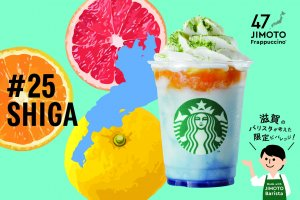 Shiga's drink is looking colorful