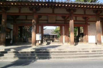 Entrance gate to Toshodaiji