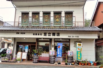 Town of Mikkabi