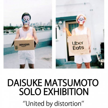 United by Distortion