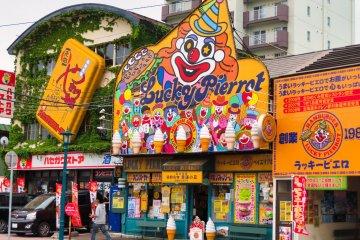 Lucky Pierrot Burger Store Chain, Hakodate
