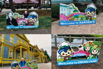 Hakodate Welcome Signs