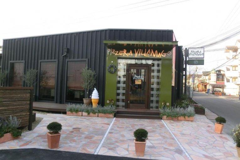 PizzaVilla Mago Restaurant
