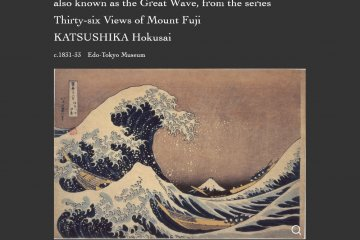 Under the wave off Kanagawa, also known as the Great Wave, from the series Thirty-six Views of Mount Fuji KATSUSHIKA Hokusai/modal window