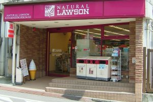 The exterior of a Natural Lawson store