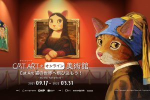 Cat replicas of the Mona Lisa and Girl with a Pearl Earring will be displayed
