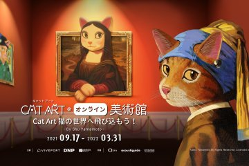 Step Into Cat Art Exhibition