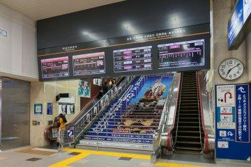 Part of the Tobu Railway portion of Asakusa Station