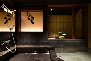 The venue is home to several onsen, which are perfect for relaxing in