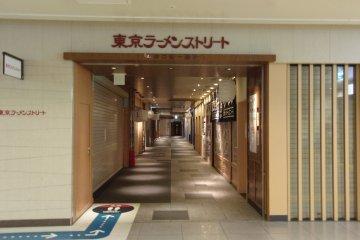 Tokyo Ramen Street is a great one-stop-shop for noodle aficionados